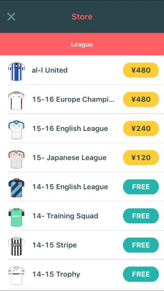 LINEUP11でユニフォームの購入