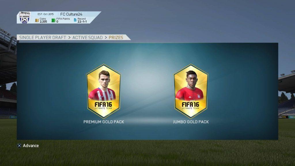 FIFA16 ドラフトの3試合勝ち抜きの報酬