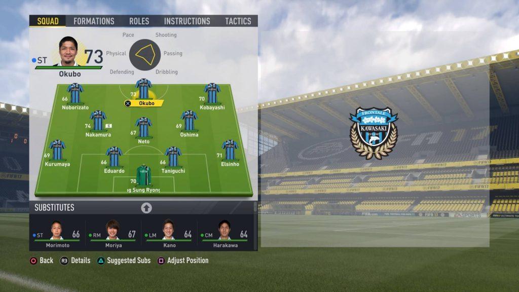 FIFA17_川崎フロンターレのスタメン