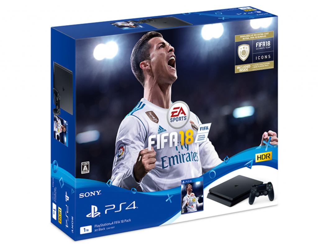 FIFA18とPS4のセット商品