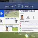 FIFA19選手キャリアモード 1年目ルヴァンカップGS-3サガン鳥栖戦