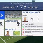 FIFA19選手キャリアモード 1年目J1リーグ前半ベガルタ仙台戦