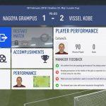FIFA19選手キャリアモード 1年目ルヴァンカップGS-1名古屋グランパスエイト戦