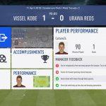 FIFA19選手キャリアモード 1年目J1リーグ前半浦和レッズ戦