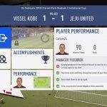 FIFA19選手キャリアモード 1年目プレシーズンマッチ